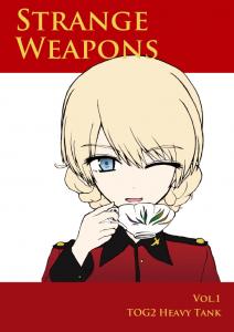 strangeweapons_vol1_coverA_2